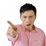 内部告発(公益通報)の正しい方法と順序