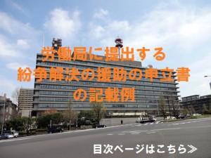 官庁(改)