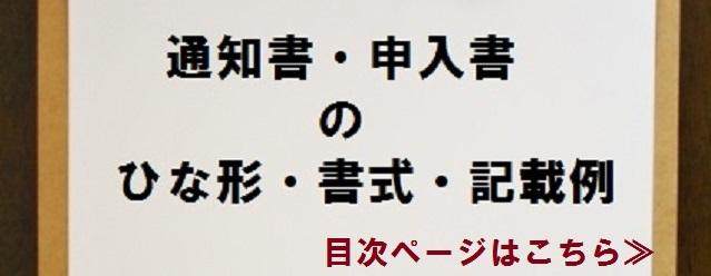 バインダー・白紙(改)こちら入り改