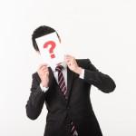 契約社員とアルバイト、パート、正社員の違いって何?