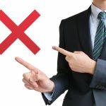 「解雇予告手当を支払えば自由に解雇できる」は間違いです!