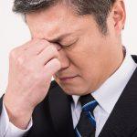 懲戒解雇を理由に退職金が不支給になった場合の対処法